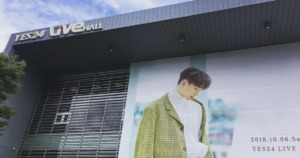 2pm Junho THE SPECIAL DAY